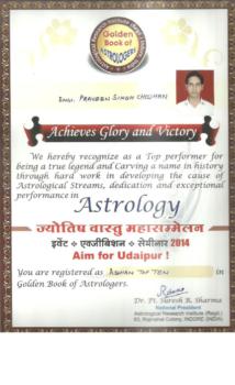 Registered as Asian Top ten in <br> Golden Book of Astrologer
