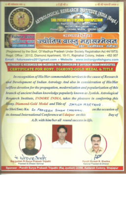Jyotish Martand <br>