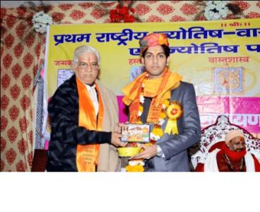 Meerut 2015 Seminar