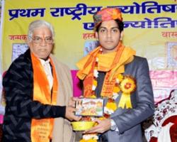 Meerut Seminar 2015